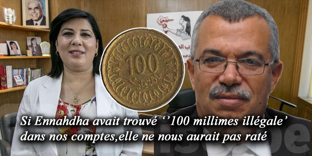 Financement émirati, la réponse de Abir Moussi à Noureddine Bhiri