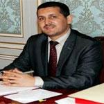 Mise en demeure de Samir Ben Amor à Imed Daimi, pour qu'il restitue les biens et archives du parti