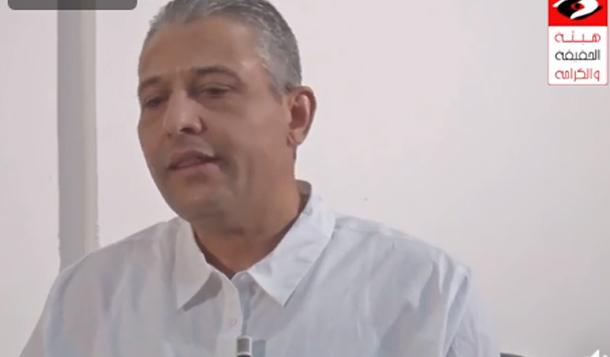 عماد الطرابلسي يعتذر من الشعب التونسي