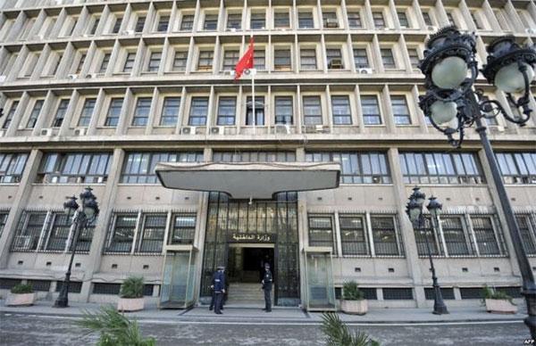 وزارة الداخلية تعلن عن طلب عروض لتسويغ بناية