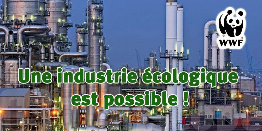 WWF : une industrie conciliée avec l'environnement est possible en Tunisie