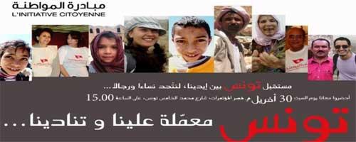 initiative-020511-1.jpg