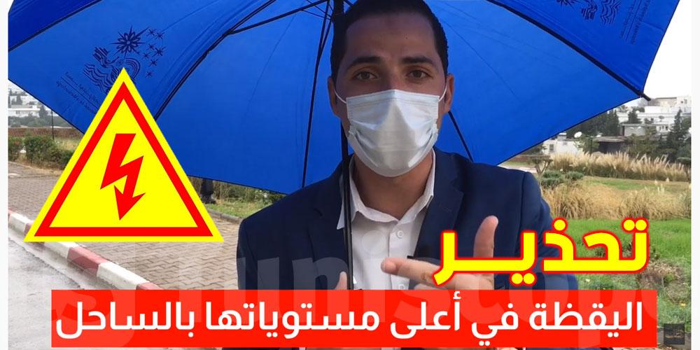 بالفيديو.. أمطار طوفانية وصواعق، معهد الرصد يحذّر