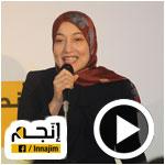 En vidéo : Tous les détails sur Innajim, la Campagne Nationale de l'Entrepreunariat