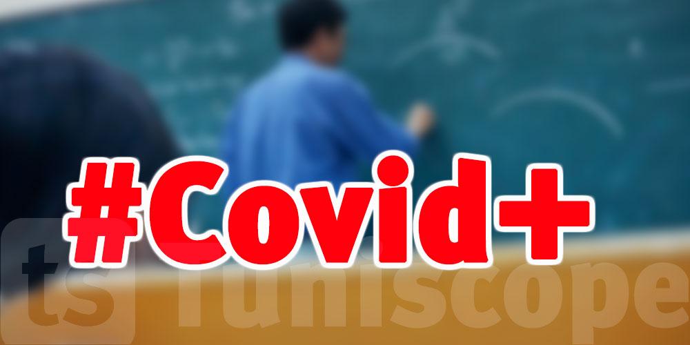 Un instituteur à Mahdia infecté par le coronavirus