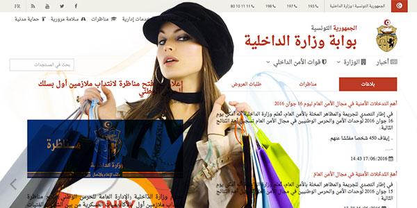 Le ministère de l'intérieur lance un site web… ou un site d'e-commerce ?