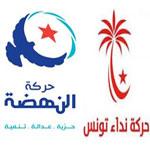 Nidaa Tounes pointe du doigt deux imams candidats d'Ennahdha