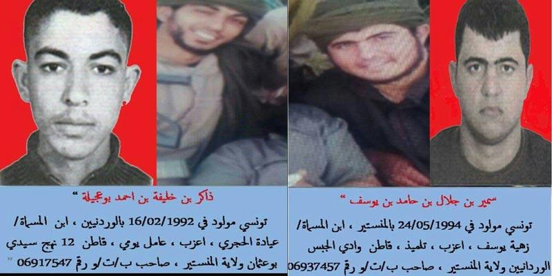 بالصور: وزارة الداخلية تدعو إلى الإبلاغ عن عنصرين إرهابيين