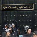 الداخلية تحذّر عائلة حسين العباسي من اعتداء إرهابي محتمل