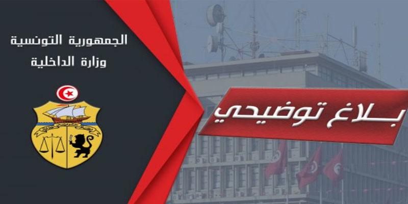 فيديو النائب سفيان طوبال: وزارة الداخلية توضح