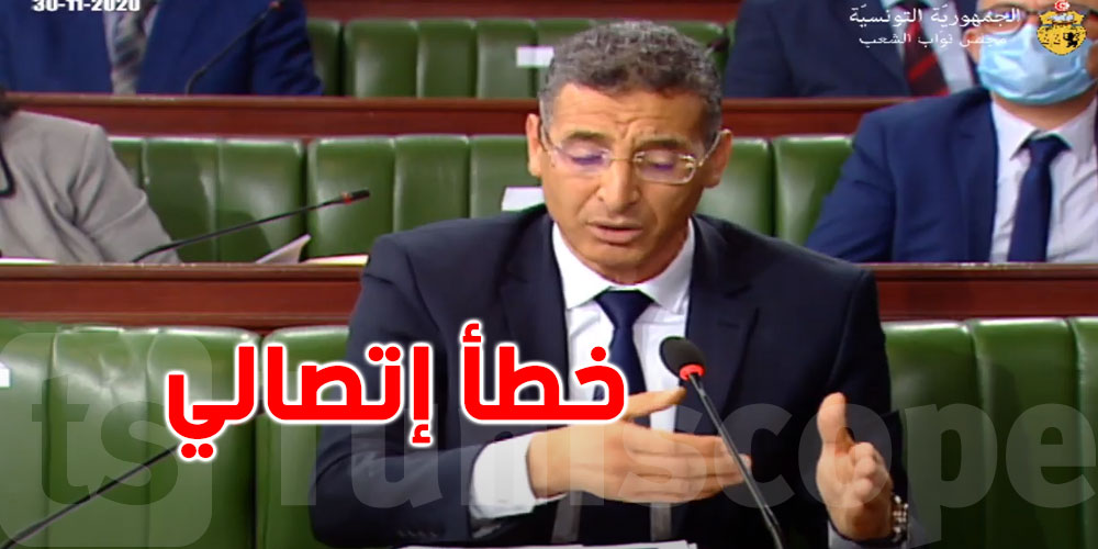''خطأ اتصالي ..وزير الداخلية يوضّح حقيقة ''تورّط قيادات أمنية عليا في تجارة المخدرات