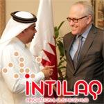 QFF, Tunisiana et Microsoft lancent Intilaq avec 28 millions de dinars