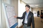 De jeunes inventeurs tunisiens se distinguent en Turquie