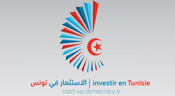 أكثر من 700 مستثمر أجنبي يشارك في منتدى الاستثمار