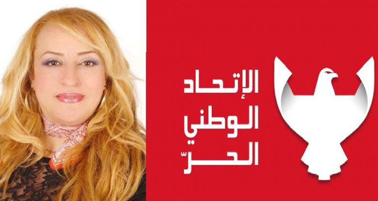 الإعلامية مريم عبيد تنضم للاتحاد الوطني الحرّ