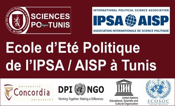 L'Ecole d'Eté Politique de l'IPSA à Tunis ouvrira de nouvelles perspectives de développement politique en Tunisie.