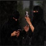 فصل 27 طالبة سعودية من الجامعة بسبب التشبه بالرجال