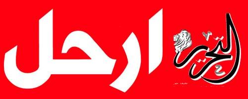 irhal-300613-1.jpg