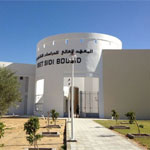 ISET de Sidi Bouzid : Restaurant universitaire non finalisé, les étudiants protestent