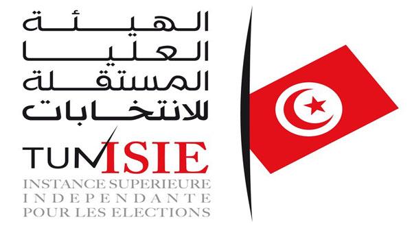 مجلس هيئة الانتخابات يقرر مواصلة الاستعدادات لاستكمال المسار الانتخابي