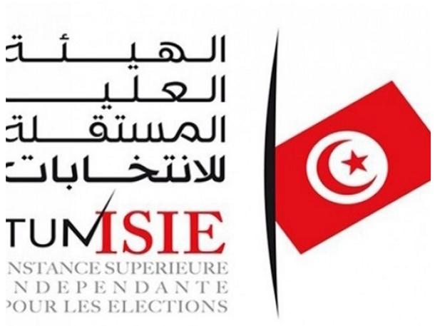 تسجيل 1000 تونسي للانتخابات البلدية في اليوم الأول لانطلاق العملية