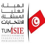 ISIE : 795 listes déposées pour les élections législatives