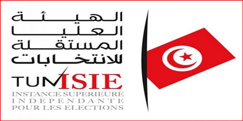 تسجيل 12 اعتراضا على القائمة الأولوية للمترشحين لرئاسيات 2019