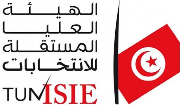 Six partis politiques avertissent avec insistance des dangers de la situation de l'ISIE