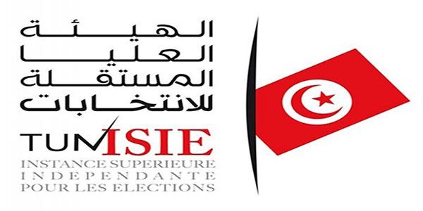هيئة الانتخابات تراسل المحكمة الإدارية حول مسألة التجديد الجزئي لأعضائها
