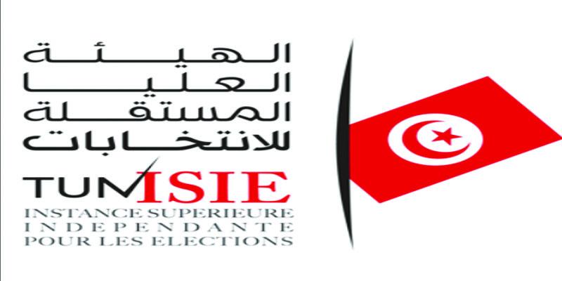 تنقيح القرارات الترتيبية لإجراءات الترشح للتشريعية والرئاسية