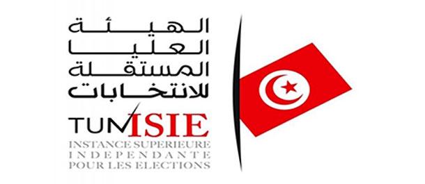 Le coût mensuel estimé du report des élections municipales est de 1 million 300 mille dinars, selon Anouar Ben Hassan