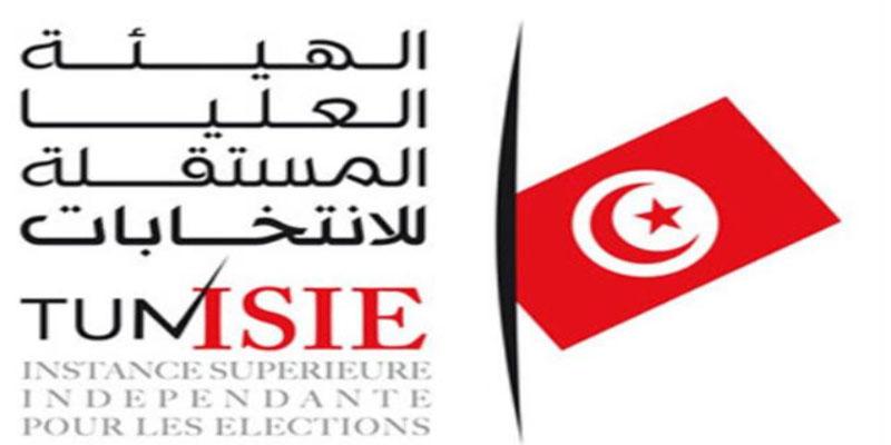 الهيئة العليا المستقلة للانتخابات تفتح باب الترشح لعضوية الهيئات الفرعية للانتخابات