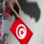 اليوم: الصمت الانتخابي في تونس