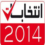 إقبال هام على التسجيل في اليوم لفتح باب الترشح للانتخابات التشريعية