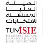 هيئة الانتخابات تغلق باب الترشح لرئاسة الجمهورية بقبول 67 ملفا