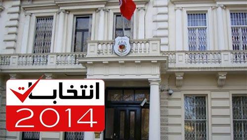 L'ISIE donne la possibilité de changer de bureau de vote à l'étranger
