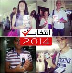 L'ISIE lance l'inscription par téléphone pour les Tunisiens de l'étranger