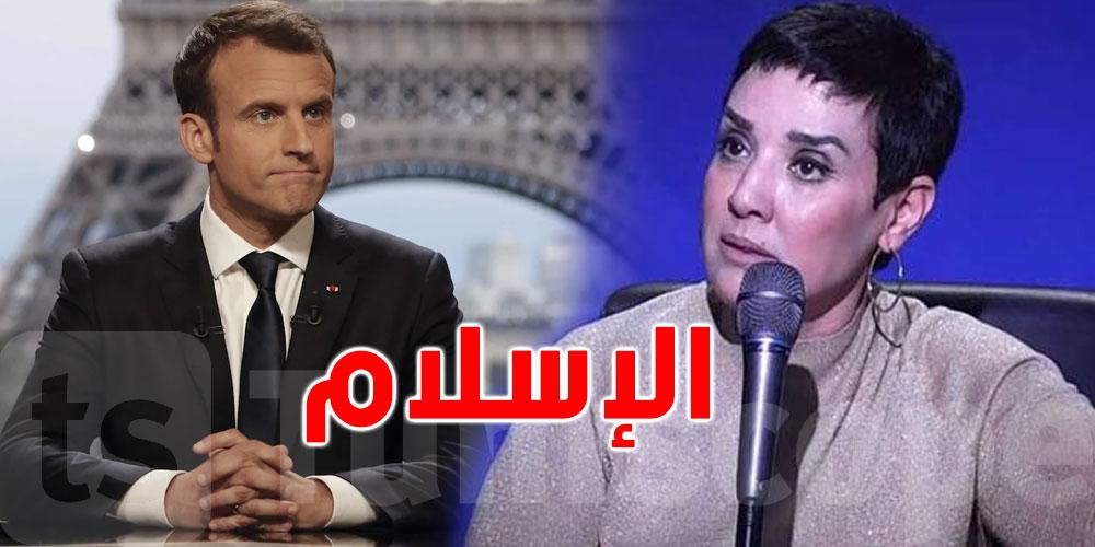 بسبب الإسلام.. سنية الدهماني تهاجم فرنسا