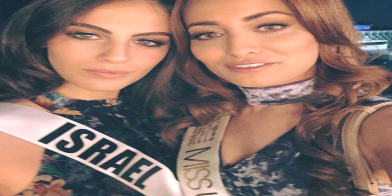 ملكة جمال العراق مع نظيرتها الإسرائيلية في القدس تتحدى الانتقادات