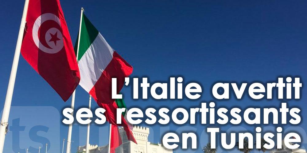 L'Italie avertit ses ressortissants en Tunisie