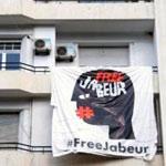 Jabeur Mejri : Le comité de soutien lance une pétition pour demander sa libération