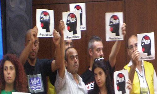 Action menée par le comité de soutien de Jabeur Mejri hier à la foire du livre