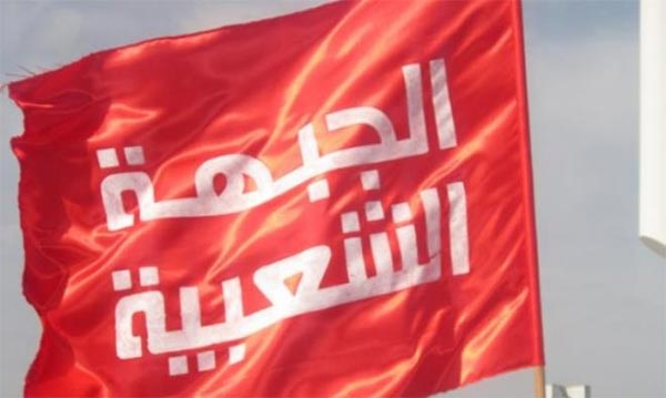 الجبهة الشعبية تؤكد أنها لن تمنح ثقتها لحكومة يوسف الشاهد الجديدة