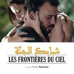 Piratage du film 'شبابك الجنة' - Les frontières du ciel