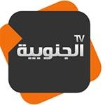 قناة الجنوبية تقرر مواصلة بثها المعتاد من مقرها بباريس