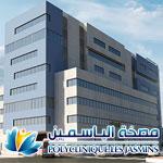 La Polyclinique Les Jasmins s'apprête à ouvrir ses portes