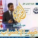 Al Jazeera Mubasher tente de casser la grève des journalistes
