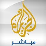 Al Jazeera Mubasher affirme que les membres de son équipe ont été agressés à El Hamma
