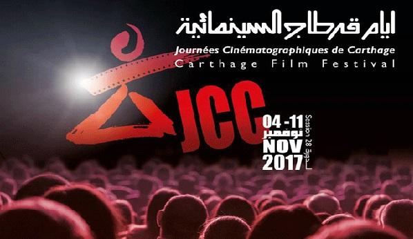 Les JCC rendent hommage à l'Algérie