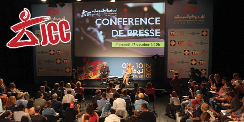Découvrez la liste complète des films en compétition officielle des JCC